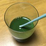 偏食とファミコンのやり過ぎで身体に気遣って【青汁】飲んでみた結果