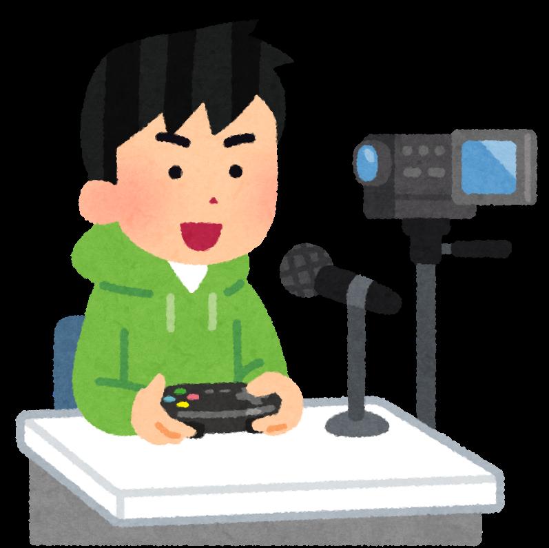 【ファミコン〜プレステ3】YouTubeゲーム実況のやり方&撮り方